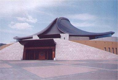 Dojo miyamoto musashi for Architecture symbolique